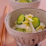 【じょうびさい】柚子胡椒を入れて、白菜の和風コールスローサラダ
