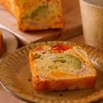 【甘くないお惣菜ケーキ】冷蔵庫にあるお野菜を使って、かんたんケーク・サレ