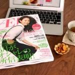 本日4月7日発売「VERY5月号」にお麩ごはんとお麩おやつ5品、掲載していただきました!