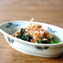 【冷蔵庫で3日間保存可能】小松菜のお浸しのつくり方