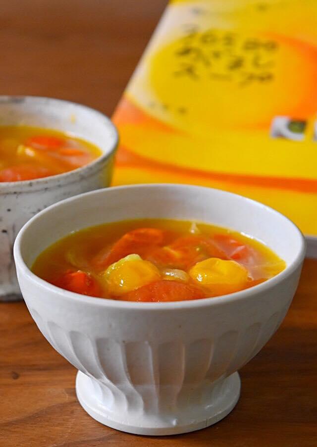 短い時間×少ない材料×なるべく簡単、それでもおいしい、不思議な「365日のめざましスープ」