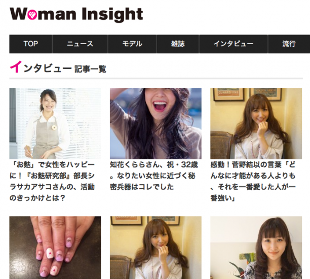 Woman Insight