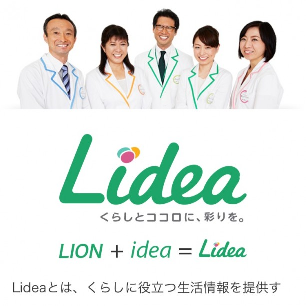 LIONlidea